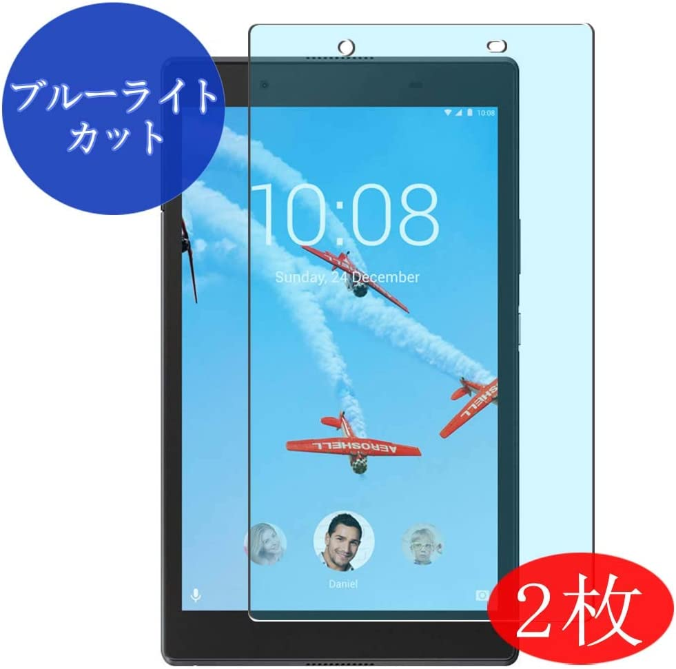 "【2 Pack】 Synvy Anti Blue Light Screen Protector for Lenovo Tab 4 8"" TB-8504 Tab4 Anti Glare Screen Film Protective Protectors [Not Tempered Glass]"