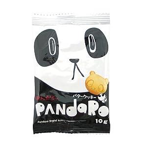Pandaro Panda Shaped Butter Cookie 0.2oz 24pcs Box Japanese Cookie Yaokin Ninjapo