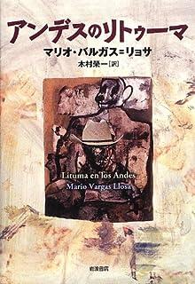 小犬たち・ボスたち (1978年) (...