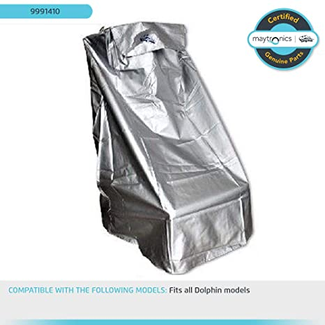 Amazon Com Dolphin Caddy Cover Garden Outdoor