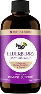 Elderberry Syrup for Immune Support, Sambucus Elderberry Supplement, Daily Herbal Immune System Support for Kids and Adults, Gluten Free (8 Fl oz of Elderberry Soothing Syrup)