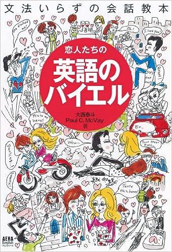 大西泰斗さん 講師紹介|語学学習コミュニティ ゴガクル英語