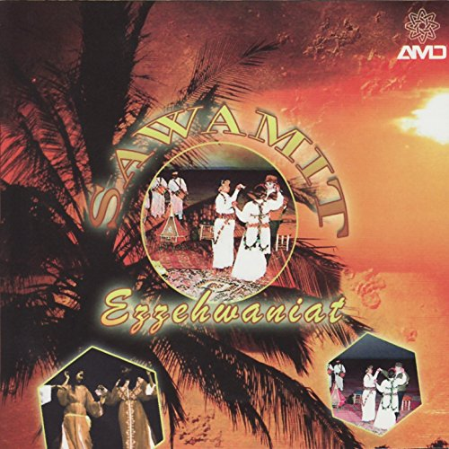 H Chouma Ma 225 Ame By Sawamit On Amazon Music Amazon Com