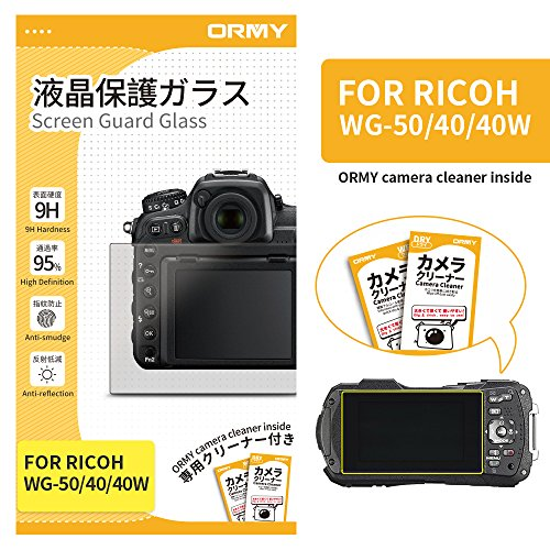 ORMY Tempered Glass Camera Screen Guard for RICOH WG-50/40/40W [Ultra-thin, High Definition, 9H Hardness]