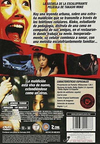 Una Llamada Perdida 2 (One Missed Call 2) [*Ntsc/region 1 & 4 Dvd. Import-latin America] - NO ENGLISH OPTIONS