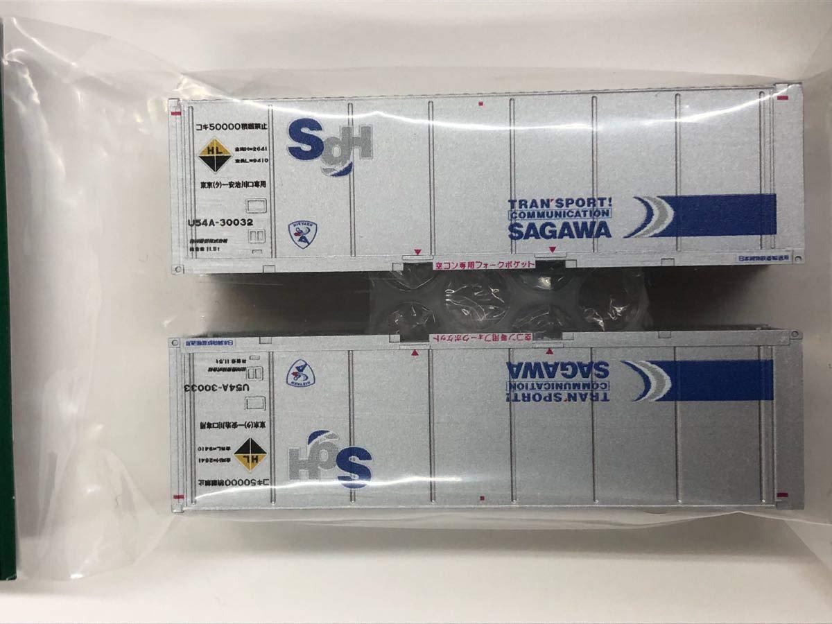 KATO 佐川急便 U54A-30000形 コンテナ スーパーレールカーゴ T260/261   B07NWQSZMV