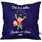Indibni One In A Million Siblings Quote Printed Dark Blue Cushion Cover 12X12 With Filler - Gift For Siblings On Birthday Bhaidooj
