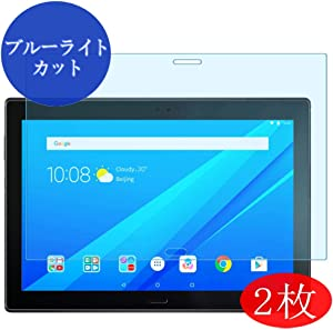 【2 Pack】 Synvy Anti Blue Light Screen Protector for Lenovo Tab 4 10 Plus TB-X704 Anti Glare Screen Film Protective Protectors [Not Tempered Glass]