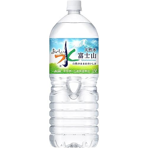 アサヒ おいしい水 天然水 富士山