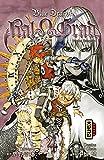 Blue Dragon: Ral Grad Vol.4