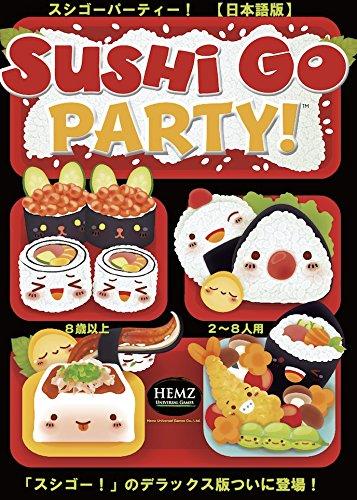 スシゴーパーティー 日本語版の商品画像