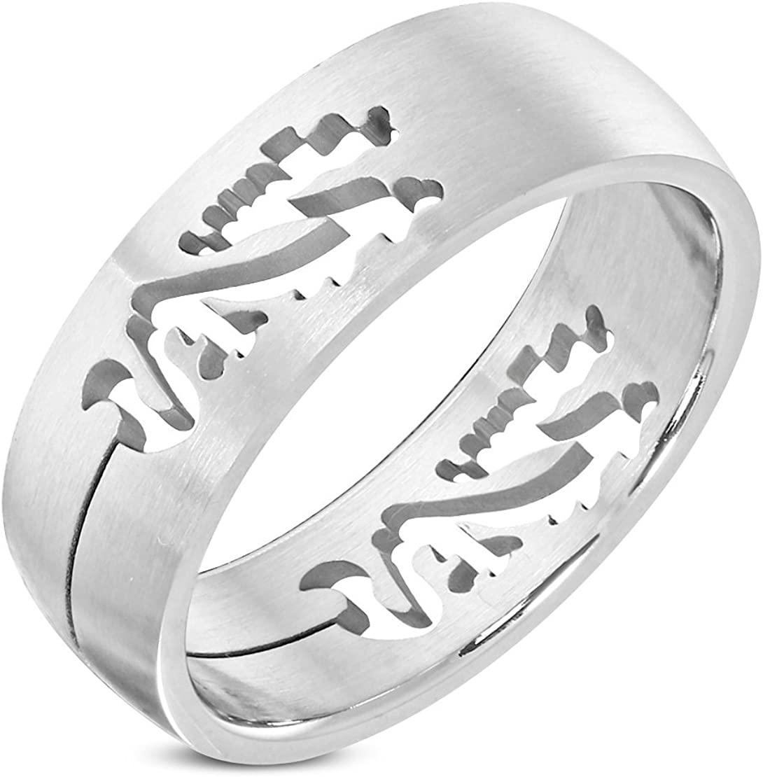 Stainless Steel Cut-out Dragon Chinese Zodiac Sign Half-Round Band Ring