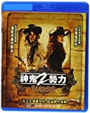 Bandidas [Blu-ray]