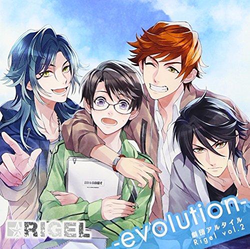 ドラマCD 劇団アルタイル Rigel vol.2 -evolution-の商品画像