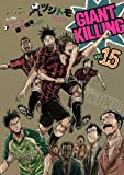 GIANT KILLING(15) (モーニング KC)