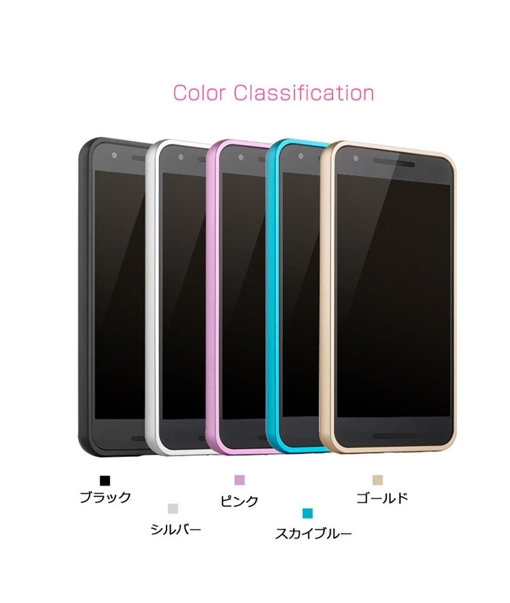 2481391485 Amazon | Nexus5X アルミバンパー ケース 背面パネル 背面カバー付き シンプルでかっこいい ネクサス5X用 メタル サイドバンパー  おすすめ おしゃれ スマホケース ...