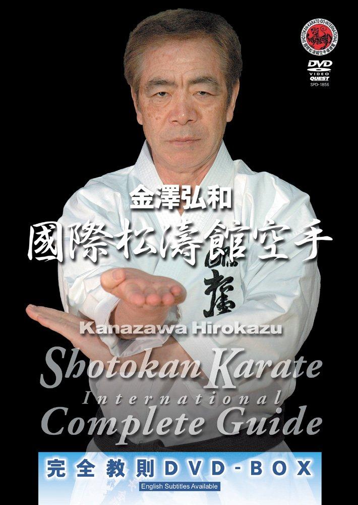 国際松濤館空手完全教則 DVD-BOX B005GT3VHY