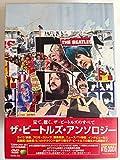 【新ライナーノーツ付】ザ・ビートルズ・アンソロジー DVD-BOX