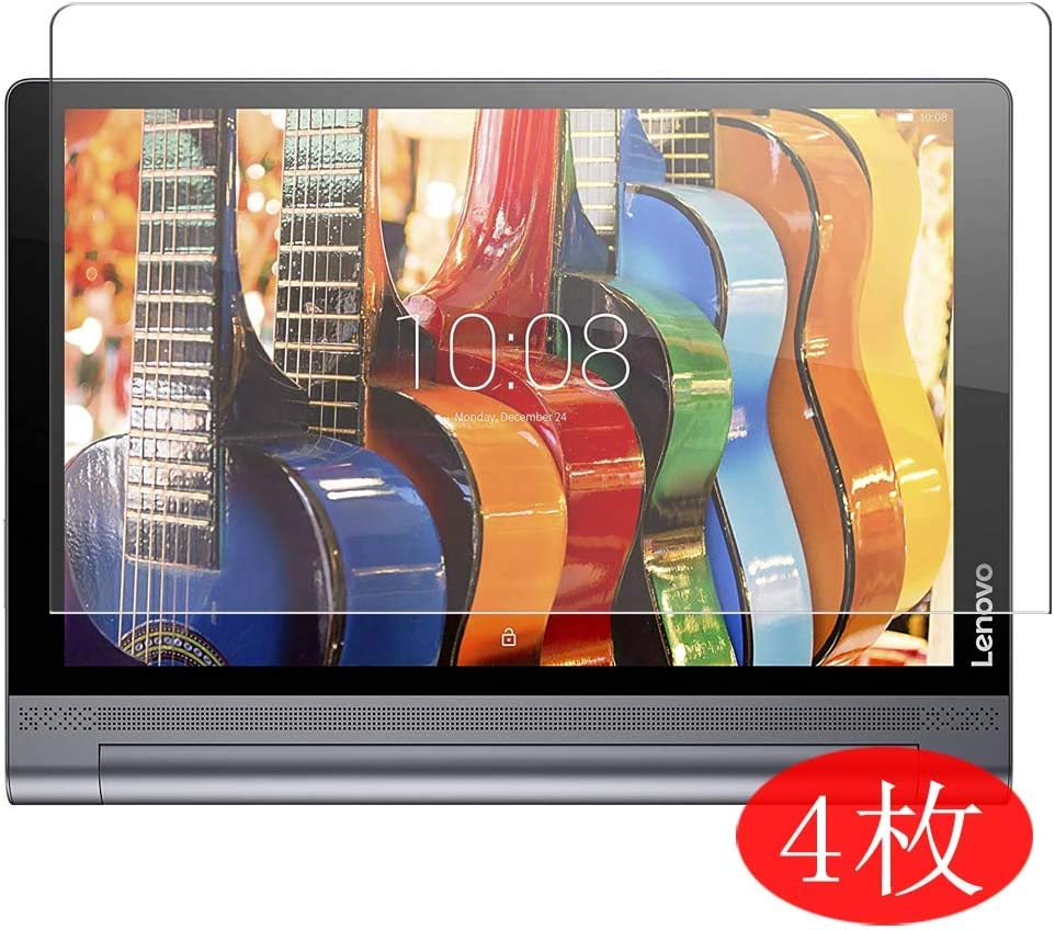 【4 Pack】 Synvy Screen Protector for Lenovo Yoga Tablet 3 Pro 13.3