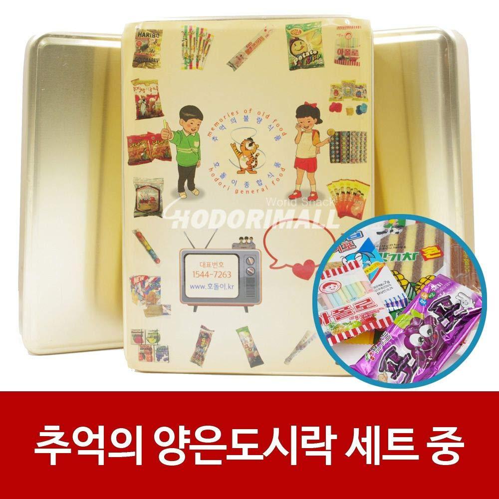 Korean Old Snacks Assortment Middle x 10 pack, Nickel Silver Dosirak