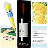 飲みやすいオーガニック赤ワイン × オリジナル化粧箱ギフトセット