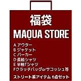 MAQUASTORE 福袋 メンズ 2020 メンズファッション 大きいサイズ 6点セット msfk2020
