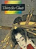Yoshitoshis 36 Ghosts, Wayne Stevenson, 0295971703
