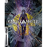 Ghost In The Shell: Mondo Steelbook Edition