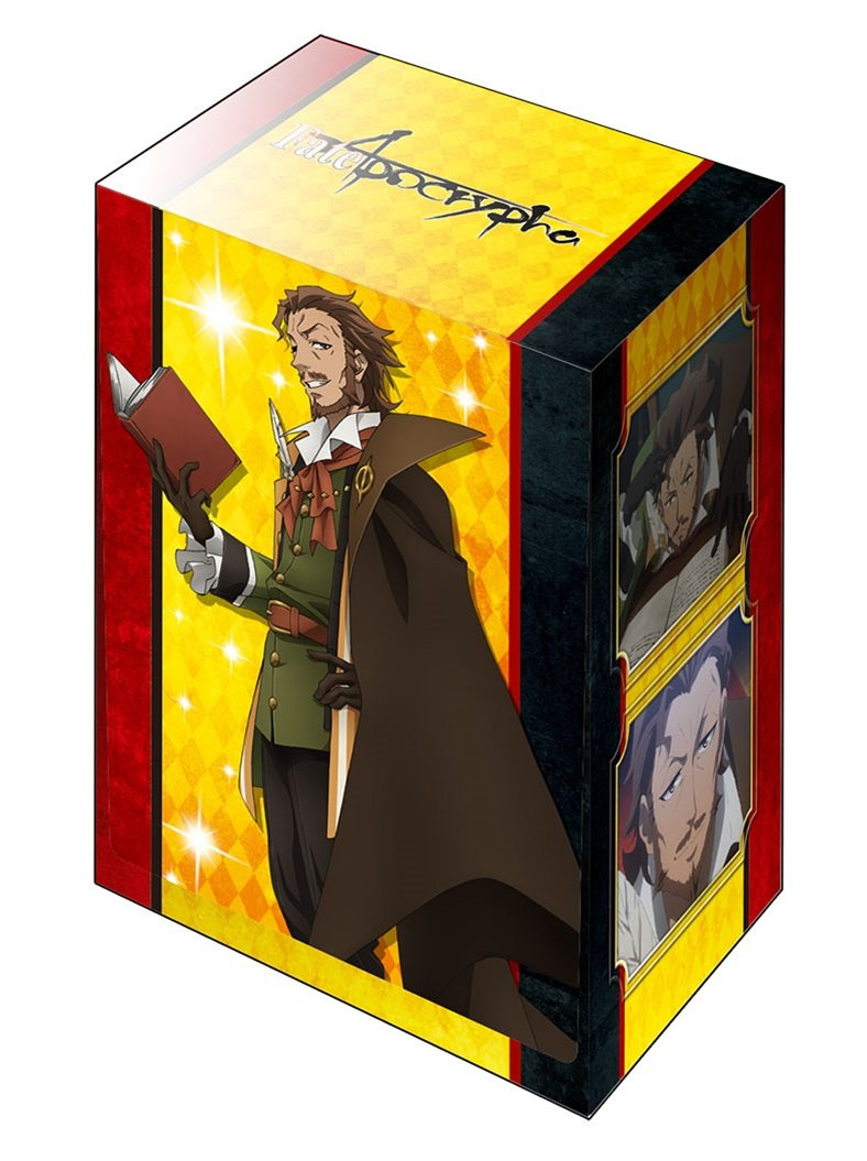Amazon.com: Fate/Apocrypha - Caja de cartón de William ...