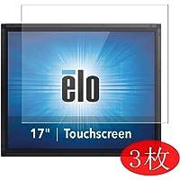 Screen Protector Protective Film Senza Bolle Filtro Luce Blu VacFun 2 Pezzi Anti Luce Blu Pellicola Protettiva per ELO ET1790 // ET1790L 17 Display Monitor Non Vetro Temperato