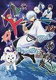 銀魂 Blu-ray Box シーズン其ノ壱(完全生産限定版)