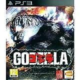 Godzilla (Japanese) PS3 Game