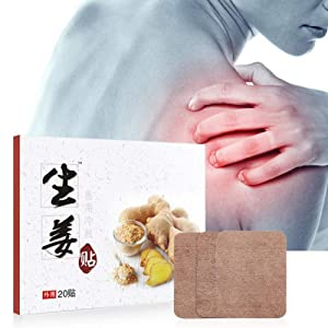 20 Pieces Ginger Pads Joint Cervical Vertebra Pain Relief Spontaneous Heat Sticker Cold Protection Keep Warm