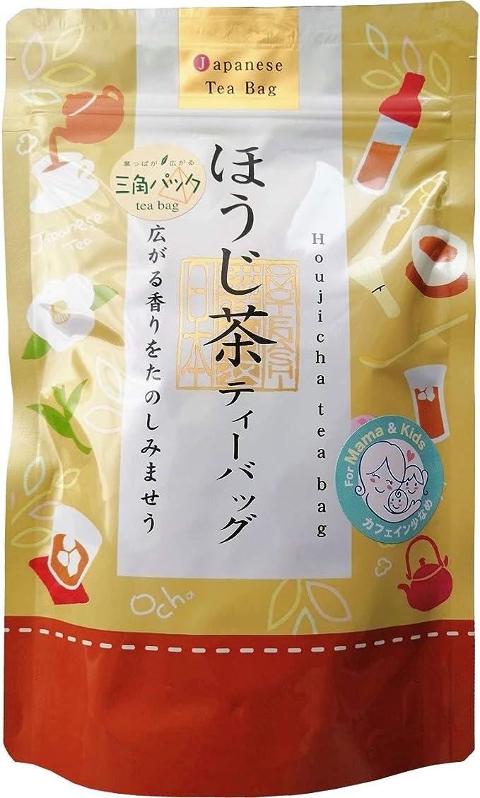 奥八女茶 ほうじ茶ティーバッグ 4g×15(水出し可) 自園栽培 茶の蔵