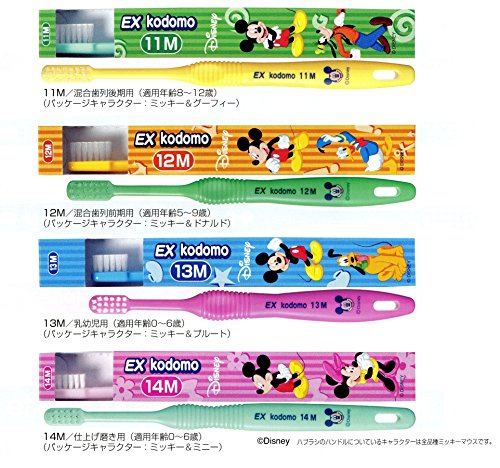 渇き統合静めるライオン コドモ ディズニー DENT.EX kodomo Disney 1本 14M ピンク (仕上げ磨き用?0?6歳)