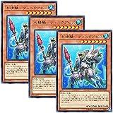 【 3枚セット 】遊戯王 日本語版 LVP1-JP048 Mermail Abyssteus 水精鱗-ディニクアビス (レア)