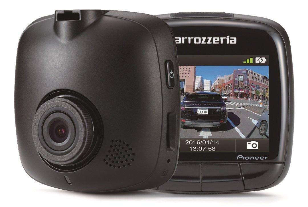 カロッツェリア(パイオニア) ドライブレコーダー ユニットND-DVR10 207万画素 Full HD WDR/GPS/Gセンサー/対角127º/駐車監視/32GB microSD付属 B01AR6ZE5C