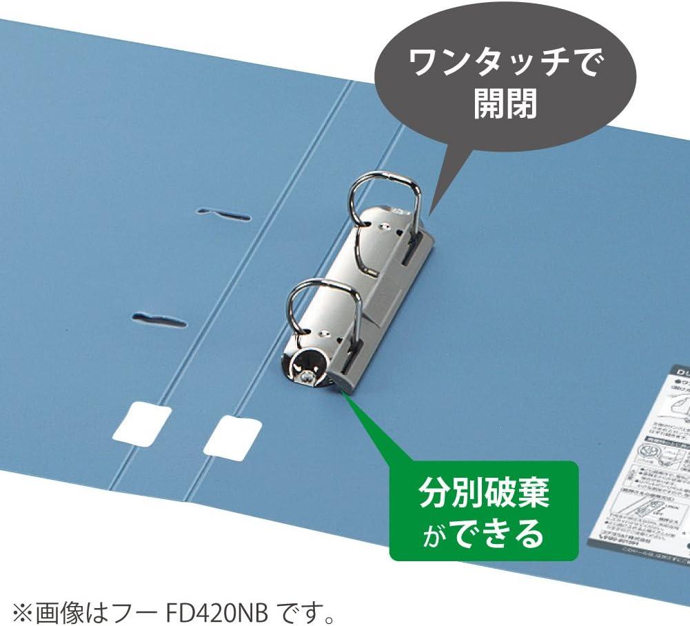 japan import Kokuyo S /& T D ring file PP B5 length 45mm peach