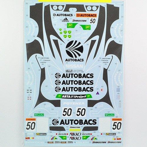 【TABU DESIGN/タブデザイン】 1/24 GT-R R33 ARTA JGTC 1998