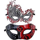 ECOSCO Couple Masquerade Mask Women Men Mardi Gras Venetian Ball Mask (Black-Red+Black-Red 3)