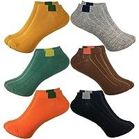 Calcetines ocasionales de corte bajo de 6 pares para niñas, calcetines cortos respirables de mujer para deportes al aire…