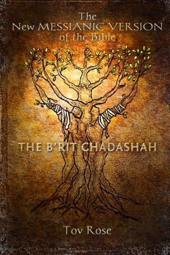 the-new-messianic-version-of-the-bible-brit-chadashah-the-new-testament-volume-4