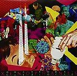 Xenophanes [Vinyl]
