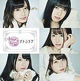 イトシラブ(初回限定盤)CD+Blu-ray