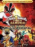 Power Rangers Super Samurai: Rise of the Bullzooka