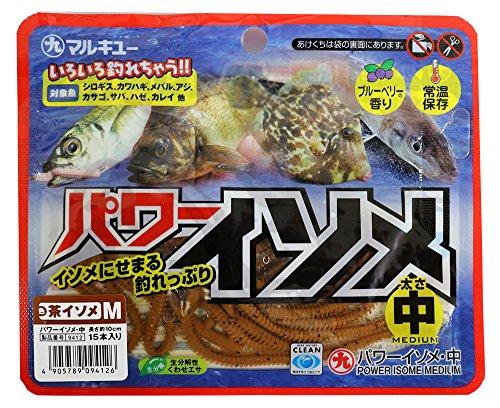 マルキュー(MARUKYU) パワーイソメ(中) 茶イソメの商品画像