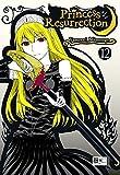 Princess Resurrection 12