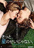 [DVD]きっと、星のせいじゃない。 (THE FAULT IN OUR STARS) [Blu-ray]