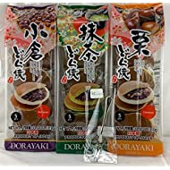 Japanese Dorayaki Baked Bean Cake Pack of 3 ( 15 pcs Total ) 32oz Product of JAPAN (Variety Pack of 3)