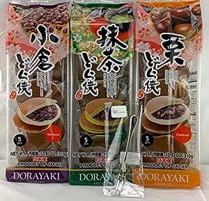 Japanese Dorayaki Baked Bean Cake Pack of 3 ( 15 pcs Total ) 32oz Product of JAPAN (Variety Pack of 3)